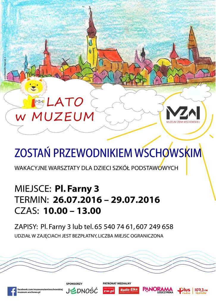 muzeum_lato zesponsorem