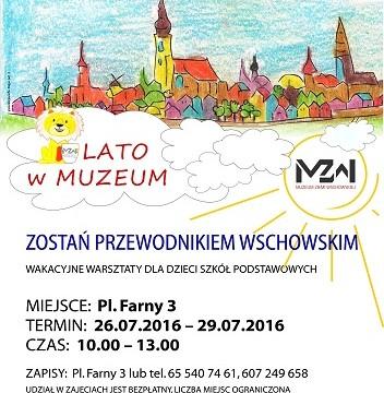 muzeum_lato ze sponsorem1